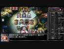 【シャドウバース】秘術スペルウィッチ part58 AA-7