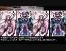 【ボードゲーム】桜降る代に決闘を 対戦動画(20180224 全国大会予選直前大会5回戦目)