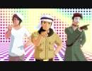 【APヘタリアMMD】地中海トリオでダンスロボットダンス【グプタ誕】
