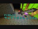 #15【Minecraft】お前らもっと自分勝手【黄昏の森】