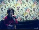 【サイコパスEDを歌ってみた】All Alone With You/EGOIST【Hagamii】