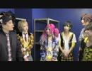 B'LAIVE※TV未公開フル配信【V援隊】突撃ライブハウス