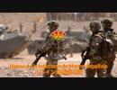 【スペイン軍歌】Himno de la Infanteria de Marina Española / スペイン海兵隊の歌