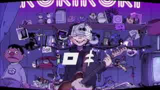 【ニコカラ】ロキ on vocal ※修正版