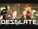 【サバイバルホラー】4人で生き残れ!『DESOLATE』実況プレイ#1 thumbnail