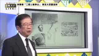 東京大空襲は戦争でなく虐殺です