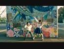 【姉妹で】アゲアゲアゲイン 踊ってみた【☆ゆかりぴ☆】