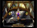 part6 PS2版 ドラゴンクエストⅤ 初見プレイ