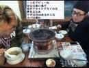 新小岩・七輪焼肉「安安」にて会食 ②