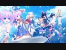 【フルHD】Cyberdimension Neptunia: 4 Goddesses Online OP