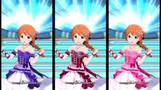 ミリシタ「dear...」馬場このみ ピーチフルール衣装 色変えテスト