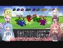 【VOICEROID実況】チョコスタに琴葉姉妹がチャレンジ!の54