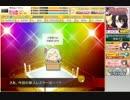 グレムリン御門2nd袋開封動画 #リンドリ #椎名へきる