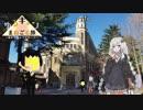 第79位:ゆるキャン△まねごと旅 part.2[複] 高ボッチ&パインウッド編 【紲星あかり車載】 thumbnail
