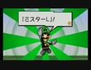 【実況】スーパーペーパーマリオ【16ページ目】