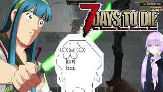 【7 Days To Die】撲殺天使ゆかりの生存戦略a16.4STV 148【結月ゆかり2+α】