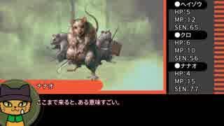 【ゆっくりTRPG】探検は危険がいっぱい~後編【Cathulhu】