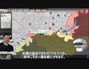 【HoI2AoD】ゲルマン式インフラ大作戦 第八話【ゆっくり実況】