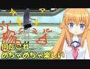 【FaceRig実況】番外編いろいろテスト なんちゃって関根さんのPSO2で遊ばない実況【Live2D】