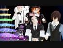 【MMD文スト】なかはら氏企画『芥川君の誕生日を祝う会♪』【ムーンライト伝説】