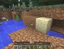 【Minecraft実況】メイドさんと魔法の楽園【メル667】part3