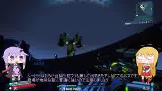 【Borderlands2】辺境の惑星でただ遊ぶ Part17【ゆかマキ実況プレイ】