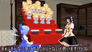 【東方MMD】雛と紅魔館のひな祭り【紙芝居】