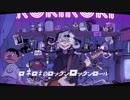 【ニコニコ動画】【二人で】ロキ を歌ってみた【七翔&はまひろ】を解析してみた