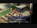 【実況】英雄伝説_空の軌跡SC_第12回 3/3