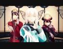 【Fate/MMD】沖田さんと織田でSCREAM【カメラ配布】