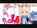 第59位:【ポンコツYoutuber】ぽんこつピックアップ その9【のらきゃっと】 thumbnail