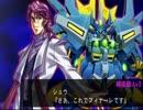 スーパーロボット大戦X-Ω 【ARMAGEDDON】