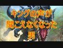 【Hearthstone】ハンター☆ part52【実況】