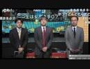 【第76期A級順位戦最終日】永世解説名人と格調師弟が解説!