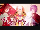 第30位:【MMD刀剣乱舞】宵々古今【堀川派・兼定派】 thumbnail