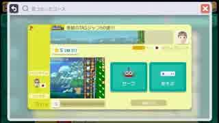 【SMM/Request】#19 〔奇跡のTASジャン50連!!!〕(5/894) by むひょうじょう