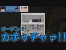 【Minecraft】地底人たちのマルチ高さ縛り 第8話-B【マルチ実況】