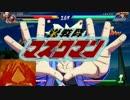 裏番組ファイターズZ thumbnail