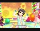 【デレステMV】限定みりあちゃんの「Romantic Now」【1080P】