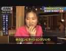 福島第一原発事故後初めて輸出 福島産の魚がタイで好評