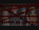 【VG】赤オレンジ紺ピンクでCoC part2【CoCTRPG】