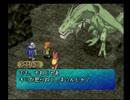実況界1うるさいを目指す男のほんわかRPG実況プレイpart9(ポポロクロイス物語Ⅱ)