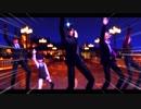 【MMD刀剣乱舞】バブリーOSAFUNE【ダンシング・ヒーロー】