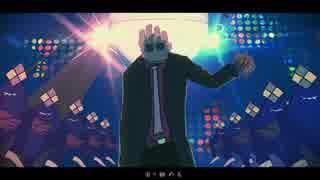 【爽やかに】お気に召すまま 歌ってみた ver.teru(てる)