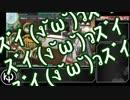 【艦これ】2018冬 捷号決戦!邀撃、レイテ沖海戦(後篇) E-7甲後篇【ゆっくり実況】