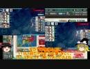 ゆっくり実況で行く、艦これネタ動画・18冬イベ攻略・E4課金攻略