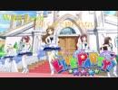 【デレステ】With Loveを引けるまで終われないLive Party!!