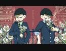 第20位:【手書き】水陸松でシ ャ ル ル【合松】 thumbnail