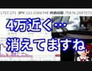 【仮想通貨ニート】資産3割消失【最安値的中】