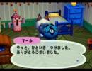 ◆どうぶつの森e+ 実況プレイ◆part32
